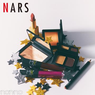 NARSのクリスマス限定コスメは、マン・レイとのコラボが話題!