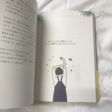 最近読んだ本と買った本の話☺︎_3_3
