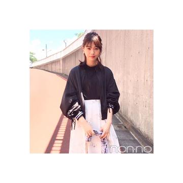 西野七瀬は「なじみ花柄」スカートを辛口アレンジ【毎日コーデ】