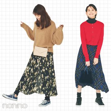真冬は揺れスカートの足元が寒い…おしゃれに解決するテクを伝授!