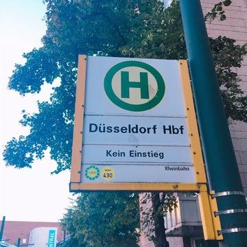 ドイツ -帰国子女が教えるマル秘スポット【デュッセルドルフ】の街を歩く-
