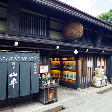 江戸末期から続く老舗の酒蔵 原田酒造場
