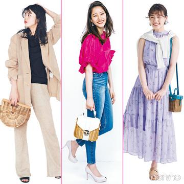 かごバッグまとめ★ カジュアルからきれいめまでトレンド7選!