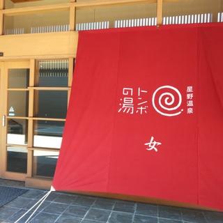 日帰りだって楽しめる軽井沢。