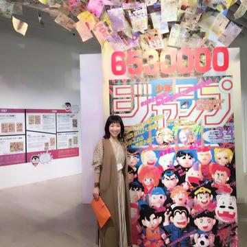 「週刊少年ジャンプ展VOL.2」特別内覧会へ