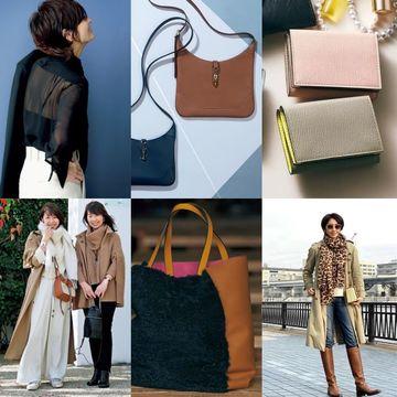 50代の主役級バッグ!実用的かつおしゃれな「大きめバッグ」【ファッション人気ランキングTOP10】