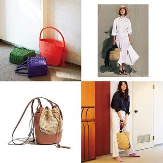 今年らしい「かごバッグ」とスタイリングで夏おしゃれを攻略!2020夏かごバッグまとめ|40代夏ファッション
