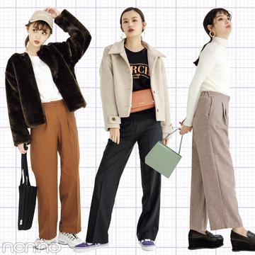 パンツ派韓国女子は8割スラックスって本当?【韓国トレンドこれくる2019】