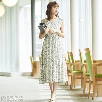 充実の設備と就活サポートがスゴイ! この夏は、日本文化大學のオープンキャンパスに行こう!