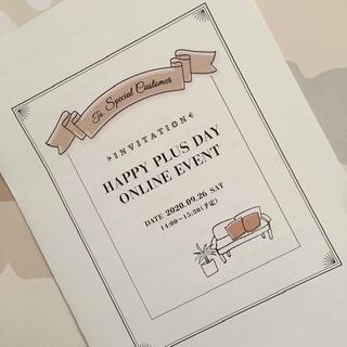 HAPPY PLUS DAY ONLINE EVENT♡