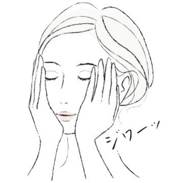 アラフィーの肌不調を脱出!元敏感肌の小田ユイコ発「逆転スキンケア」まとめ