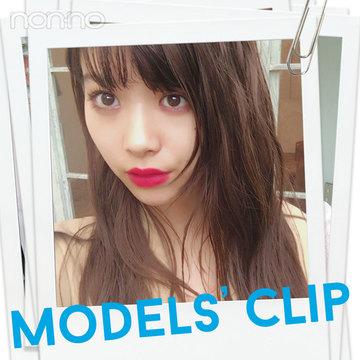 馬場ふみかのこだわりリップはコレ!【Models' Clip】
