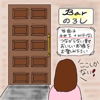 vol.59 「酔った勢いでメールをしてしまう」【ケビ子のアラフォー婚活Q&A】_1_1