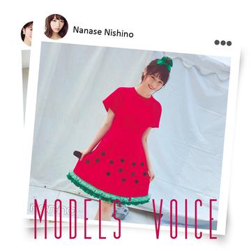 西野七瀬&松川菜々花の「実は◯◯コレクターなんです!」【MODELS' VOICE④】