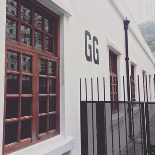 香港一級歷史的建造物巡り 現代アート博物館は元火薬庫?