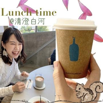【カフェ】カフェの町清澄白河でLunch time!!!