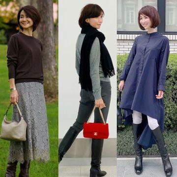 【2020秋冬のプチプラファッション】アラフィー華組ブロガーの『ユニクロ・GU』高見えコーデ特集