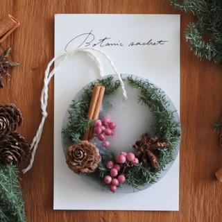 今年のクリスマスはアロマで演出!