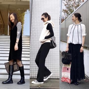 白黒コーデ3つ★☆★