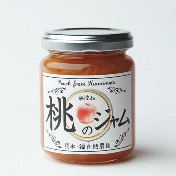 チーズや生ハムとの相性も抜群 錦自然農園の 「桃のジャム」
