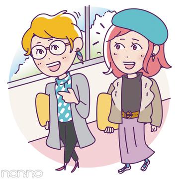新しく知り合った人と話題が広がらない…そんなときはこのネタ!【初対面で会話が続く話し方テク③】
