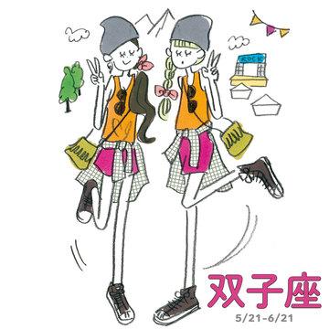 【ナツコイ占い】双子座さんの6~8月の恋の行方☆レジャーをきっかけに仲が深まるのは○○座の彼♡