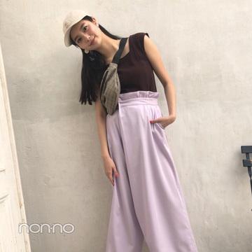 新川優愛はきれい色パンツで女っぽスポーツMIXにトライ。【毎日コーデ】