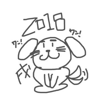 〜2017年を振り返って〜