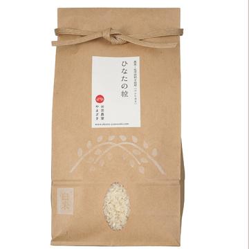 手間隙かけた栽培方法のお米 農家やまざきの「ひなたの粒 無農薬米」