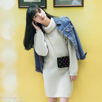 新川優愛のGジャンを10倍可愛く着る方法♡ 超お役立ちの秋着回し!