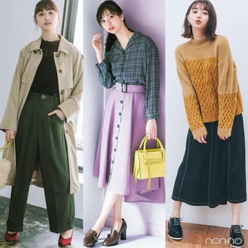 【きれいめカジュアル】秋冬コーデ22選★おすすめファッションまとめ