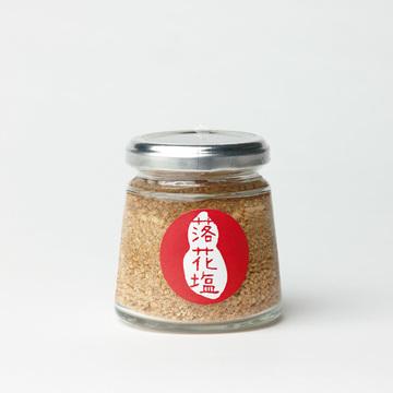 料理に加えてスパイシーさをプラス 落花チェーの「落花塩」