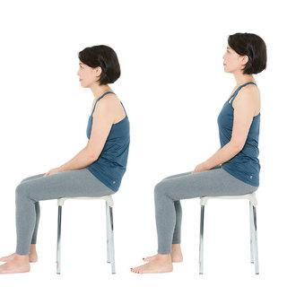 まずは座り方を改善!