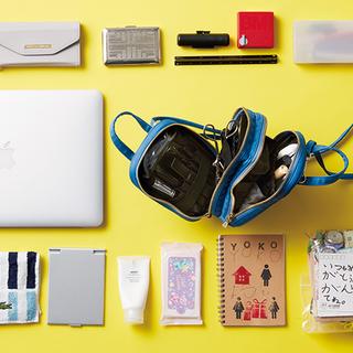"""カリスマ収納アドバイザー梶ヶ谷陽子さんのバッグは""""探す手間なし""""工夫がいっぱい! 【働く女のバッグの中身】"""