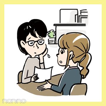 【コロナ禍の大学生のアルバイト事情2021】家庭教師の時給、事前に知っておきたいことは?