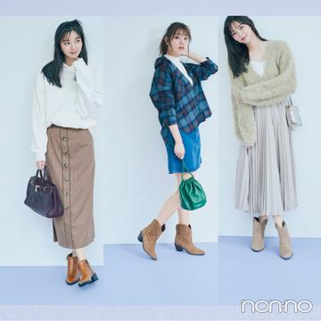 2019秋冬トレンド★ ベージュのショートブーツが絶対使える!