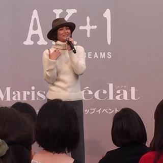 亜希さんに会えた♡AK+1 BY EFFE BEAMSイベントへ