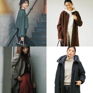 2019年秋冬のお出かけ休日コーデまとめ【40代ファッションコーディネート】