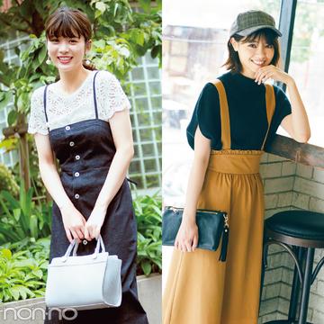 秋の新鮮トレンドはジャンスカ&サスペスカート! コーデ&新作カタログつき♡
