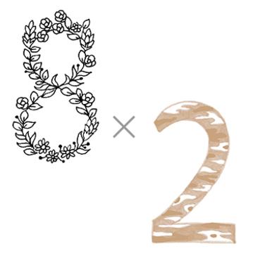 8×2 (パートナーと過す年)