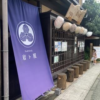 子連れショートトリップ  in飛騨高山_1_4-1