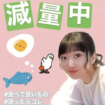 【罪悪感ゼロ】減量中食べていい物!5選!