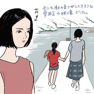 抱きしめる女。from『海辺の金魚』【イラストレーター チヤキが描く映画の中の愛すべき女子図鑑】
