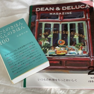 DEAN &DELUCAマガジンから学ぶお家時間の楽しみ方_1_3