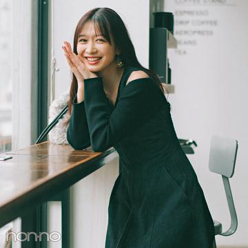 岡本夏美の冬私服♡ バッグの中身も公開!