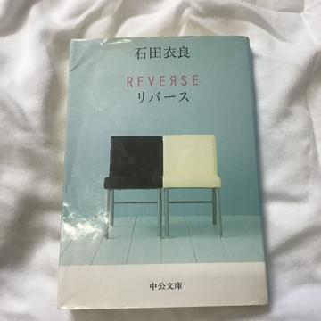 最近読んだ本と買った本の話☺︎_1_6
