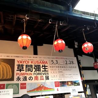 ゆき・もも・めるも散歩@京都~その3♪