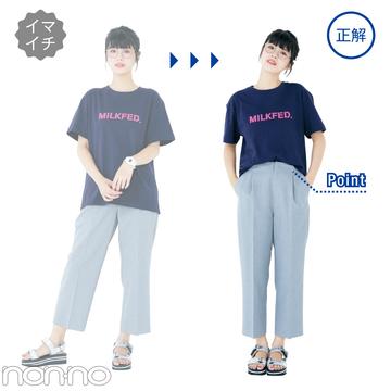 【イマイチ】Tシャツを出して着るとなんだか子どもっぽい?(左)