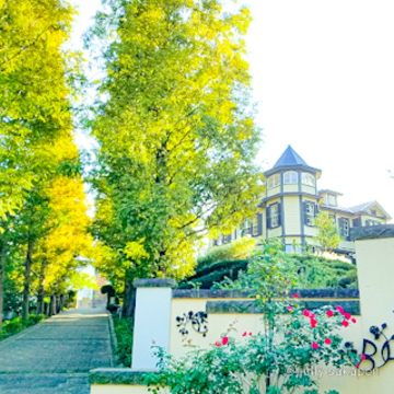 【さかぽんの冒険】異国情緒あふれる西洋館『外交官の家』@横浜山手