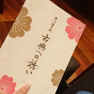 平成最後の歌舞伎観劇。